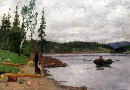 Man Rowing Towards Land