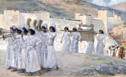 The Seven Trumpets of Jericho