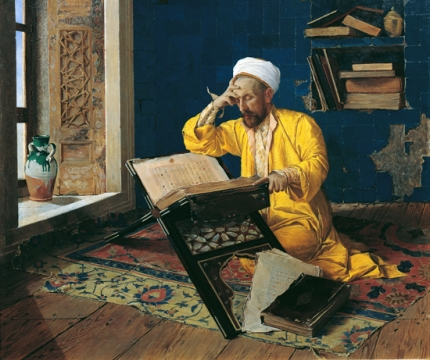 Islamic Theologian With Quran 1902